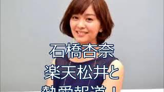 本日のお勧め内容 ↓↓ https://www.infotop.jp/click.php?aid=191445&iid...