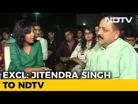 Agenda Special: Union Minister Jitendra Singh On Kashmir Unrest