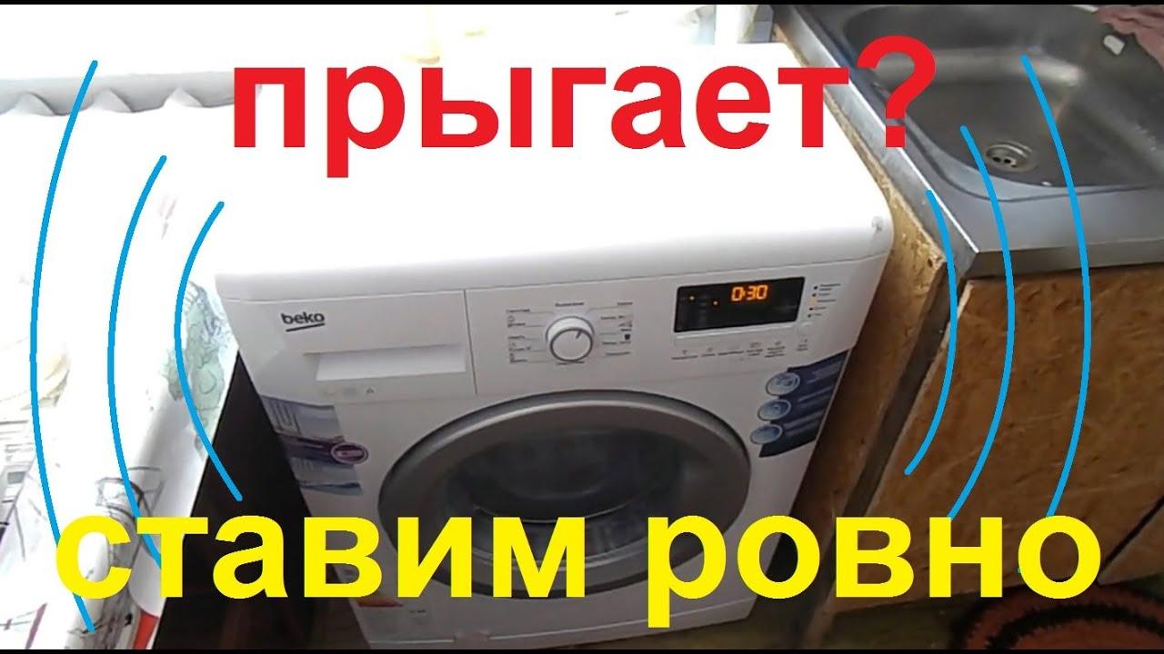 Транспортировочные болты на стиральной машине – как снять
