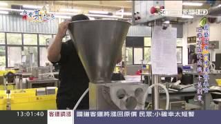 0503機器大廚師(二)|台灣亮起來|三立新聞台 thumbnail