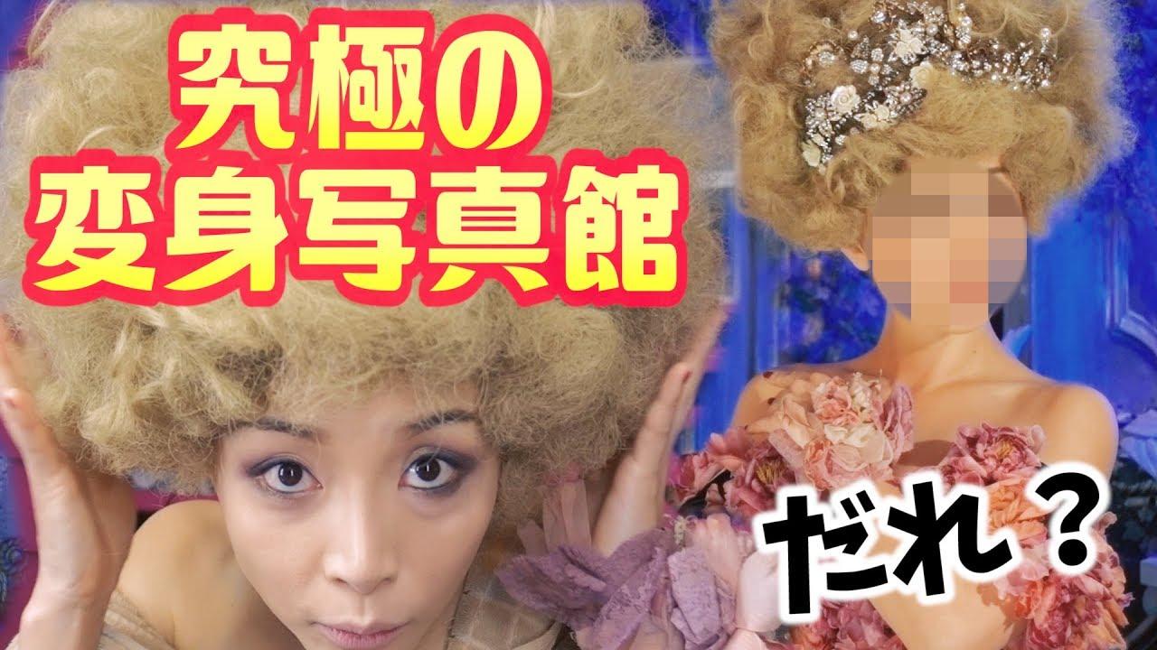 台湾の変身写真館へ行ったら全くの別人になった・・・【前半】