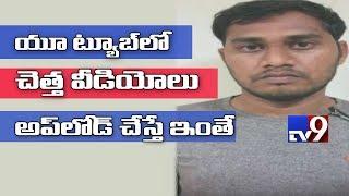 BREAKING || Telugu Fake News Youtube Channel Owner Dasari Pradeep Arrested - TV9