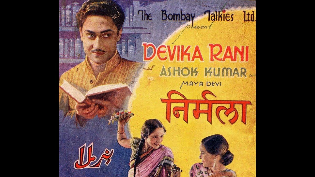 NIRMALA - 1938_old hindi_movie_Ashok kumar