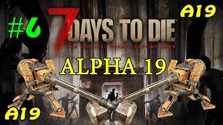 7 Days to Die Alpha 19 ► Транспорт ► #6 (Стрим)