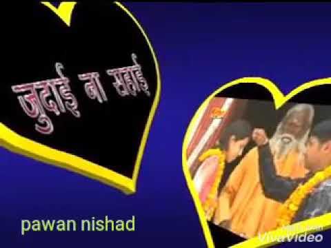 Judai Na Sahai Dj Pawan Ujihini Khalsa Kaushambi