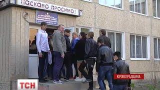 На Кіровоградщині четверо студентів жорстоко вбили і розчленували цуценя(UA - На Кіровоградщині четверо студентів жорстоко вбили і розчленували цуценя. Майбутні ветеринари зробили..., 2016-04-08T18:32:29.000Z)