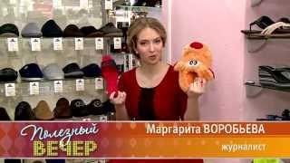 Как выбрать домашние тапочки - Видео от Полезный Вечер