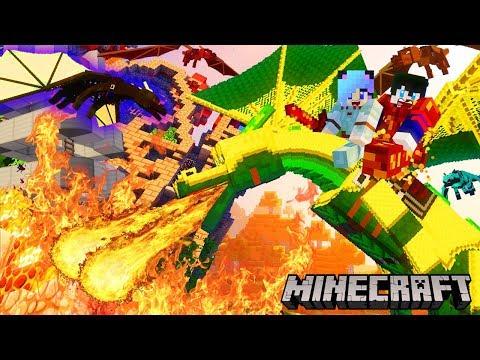 Minecraft ฟักไข่มังกรสัตว์เลี้ยงคู่หูจากไข่อัญมณีขี่มังกรสุดมันส์ Realm of the Dragons Mod 1.12.2