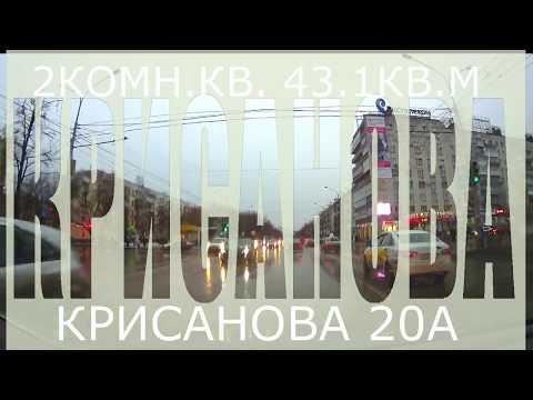Ремонт соединения выхлопной трубы Рено Логан Электросварка - YouTube