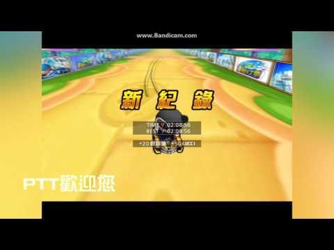 PTT 快速S2個人入隊跑法 (多關跑法懶人包)