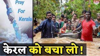 Flood से जूझ रहे Kerala की Rajnikant समेत कई States ने की Help !