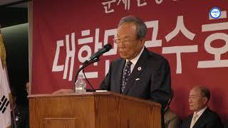 (이애란 TV)대한민국수호 비상국민회의 출정대회 -발기인 인사(박관용 전 국회의장