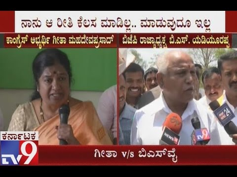 "BSY React to Geetha Mahadevprasad Allegation on ""BSY Promise"" Issue"