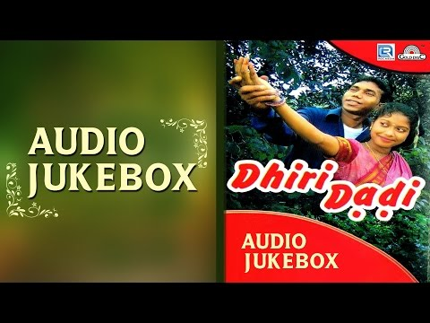 Santhali New Album song 2017 | Dhiri Dadi | AUDIO JUKEBOX | Jisu Murmu, Lukas Tudu | Gold Disc