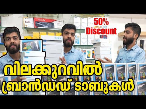 Android Tab at best prize | Lenovo Calling TAB at cheap rate | Blishoper
