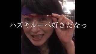 出張幸縁YouTube名古屋だがね! 名古屋、楽楽名駅店さんでの飲みュニケーション力アップセミナーだよ.