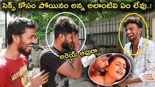 Payal Rajput RDX LOVE Movie Public Talk || Rdx Love Genuine Review & Public Talk || NSE