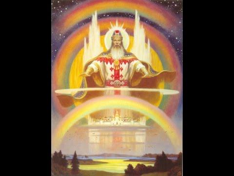 Сварог - верховный бог восточных славян