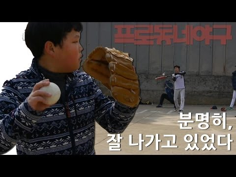 PDB하이라이트  '중학생의 아리랑볼을 받아랏!!'
