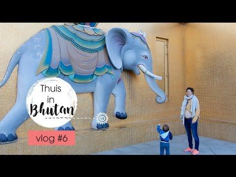 KLEINE GELUKSMOMENTEN - 'Thuis in Bhutan' - Happinez vlog #6