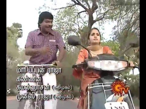Suntv Nadaswaram Serial Title Video Song