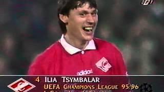 СПАРТАК - Русенборг (Тронхейм, Норвегия) 4:1, Лига Чемпионов - 1995-1996
