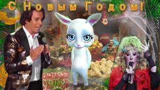 Зайка ZOOBE 'Приходи на Новый Год милая подружка!'
