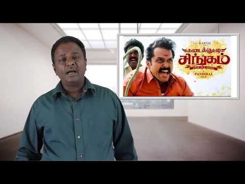 Kadaikutty Singam Review - Karthi, Pandian - Tamil Talkies