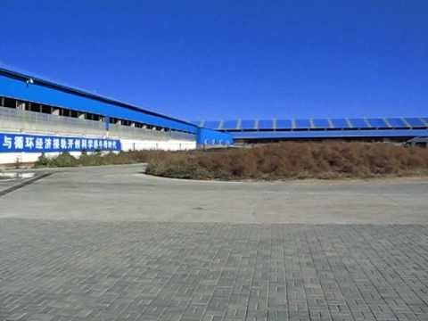 Inner Mongolia Hohhot MengNiu Dairy Industry Zone