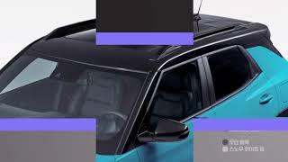 [라메니닷컴] 트레일블레이저 RS,액티브 광고