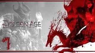 видео Dragon Age 2: полное и подробное прохождение квестов игры Драгон Эйдж 2 , часть 4 (ночные кошмары, все что останется, следуя кун ) - как пройти Dragon Age 2  (Век Дракона 2), советы, описание, тактика, секреты прохождения