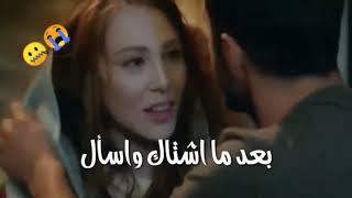 محمود الغياث حته اذا نرجع