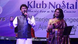 Tere Husn Ki Kya Tareef Karuun