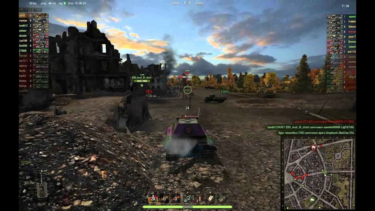 Звук выстрела танка скачать