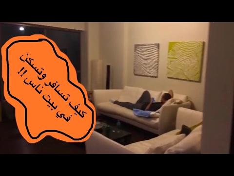 #سناب_هيثم : تجربة