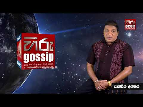Transit of Saturn - Astrology Discussion With Nishantha Perera (2017-10-26)