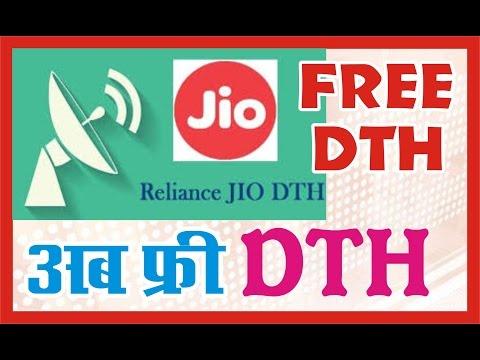NOW FREE DTH BY JIO  (जिओ का नया धमाका)