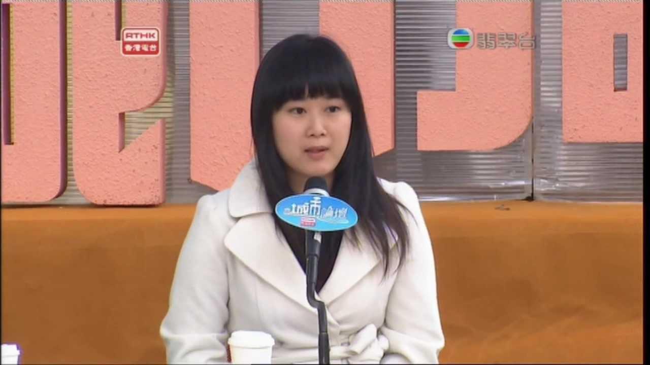 2012-12-30 城市論壇 民陣陳倩瑩 VS 愛港之聲高達斌 (節錄) - YouTube