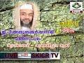 E P Aboobacker Qasimi Pathanappuram- Mudavantheri video