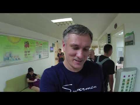 Поездка в военный госпиталь. Моё первое посещение врача в Китае