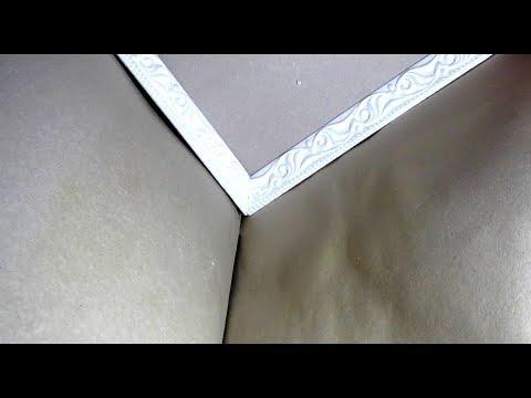 Как вырезать внутренние углы на багетах и плинтусах?