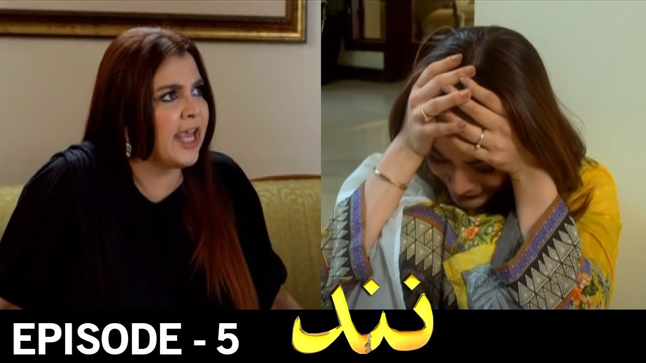 Nand Episode 5 Promo - Nand Episode 4 Review - Nand Episode 5 Teaser - Showbiz Click