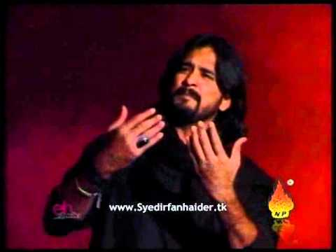 Umar Bhar Roti Rahi   Irfan Haider 2011