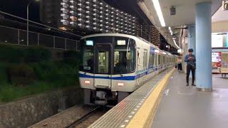 夜の泉北高速鉄道 泉ヶ丘駅