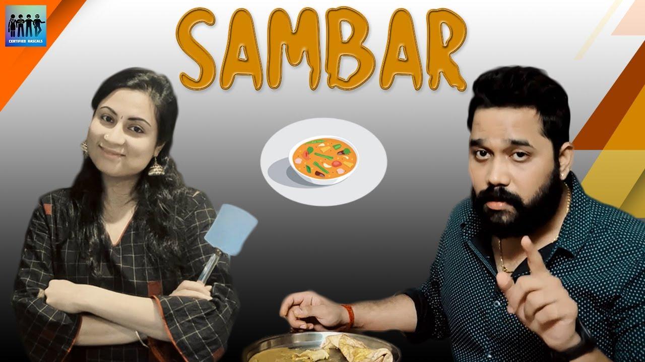 Download SAMBAR | Certified Rascals