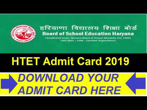 htet-admit-card-2019-download-haryana-teacher-eligibility-test-date