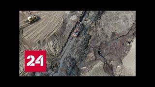 Ущерб от аварии в Норильске оценили в 148 миллиардов