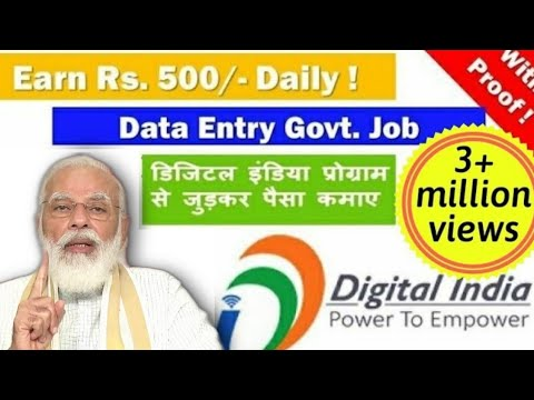 Earn Rs.30,000/- Monthly by Digital India Govt. job – (with proof)