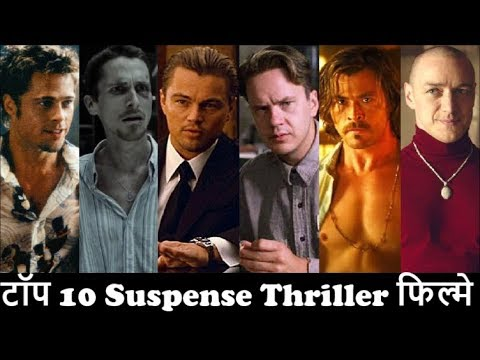 Top 10 Suspense Thriller Hollywood Movies In Hindi