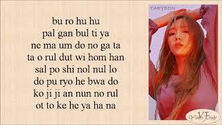 Taeyeon (태연) – Spark (불티) Easy Lyrics